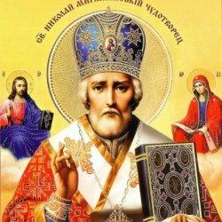 Rugaciune catre Sfantul Mare Ierarh Nicolae