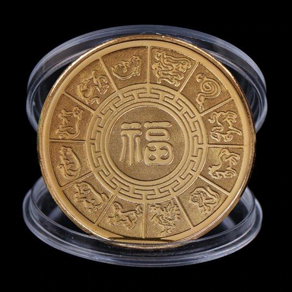 Moneda norocoasa Talisman al Bogatiei