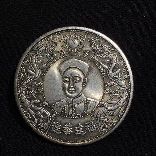 Moneda cu cele 8 Simboluri Tibetane