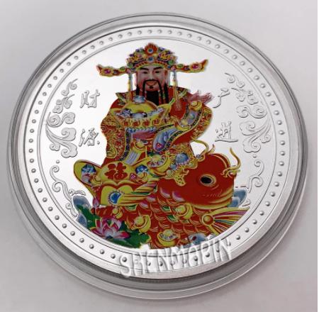 Moneda cu Zeul Bogatiei si Prosperitatii vasul Abundentei