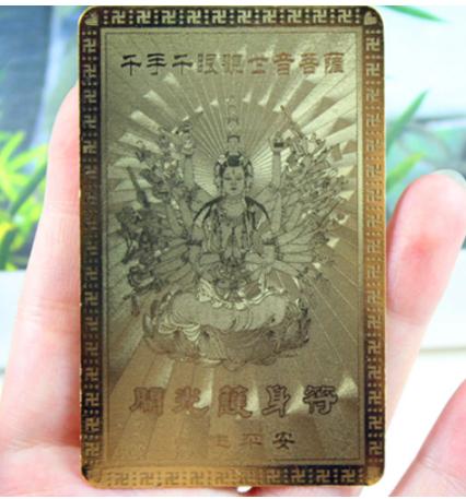Card amuleta pentru Business cu mantre