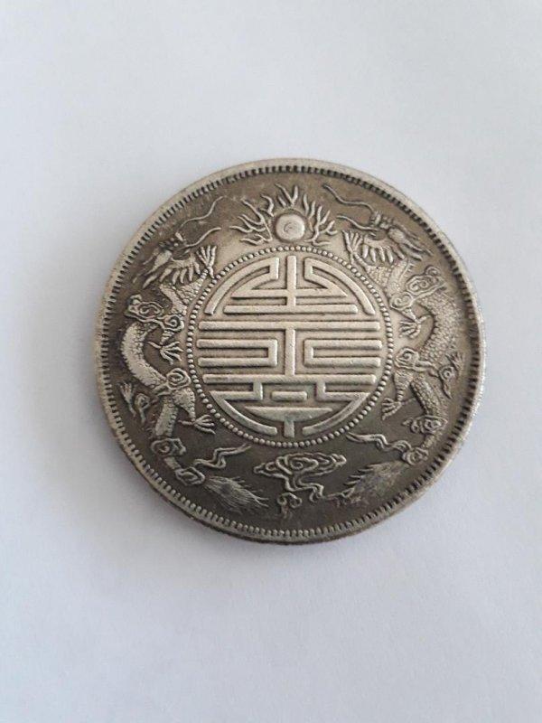 Moneda Feng Shui cu Simbolul Dublei Fericiri